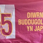 Flag to be raised at County Hall for VJ Day